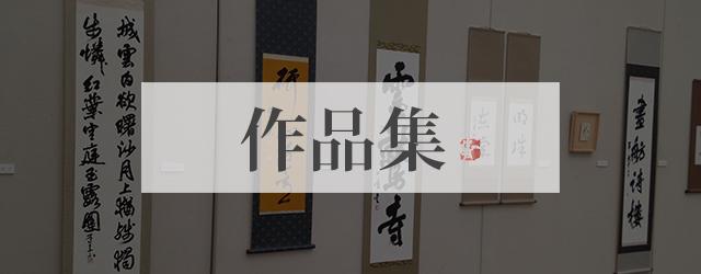 0301.image-sakuhinnsyuu
